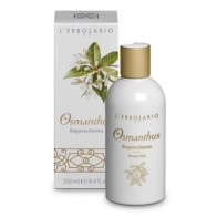 Osmanthus Shower Gel