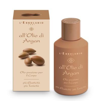 Argan Oil - Precious Body Oil - 125 ml