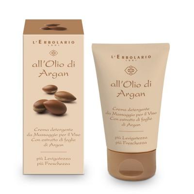 Argan Oil - Cleansing Cream for Facial Massage - 125 ml